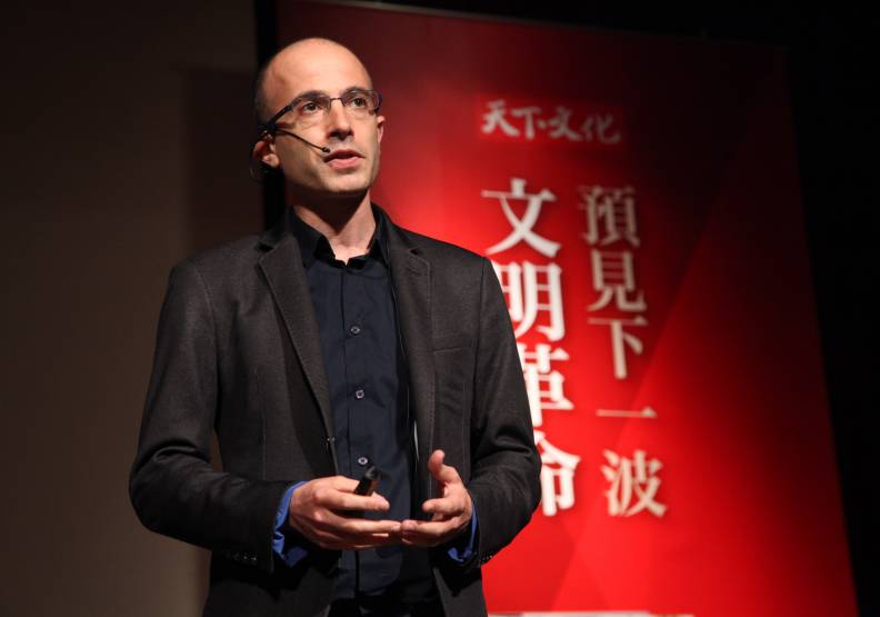 哈拉瑞:2020 是重塑世界面貌關鍵年-國際大師.台灣連線|遠見雜誌